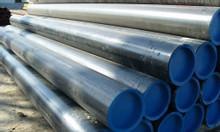 Thép ống phi 165, DN 150, 165mm,150 A,6 Inch ống thép phi 165, DN 150