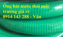 Ống nhựa lõi thép màu xanh hút nước thải, hút hóa chất D50, D58, D75