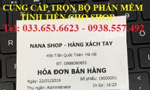Bộmáy tính tiền cho shop quần áo giá rẻtại Lâm Đồng