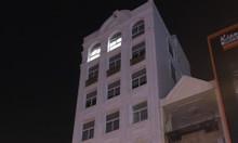 Bán gấp tòa nhà đường Hoàng Văn Thụ, P.08, Q.Phú Nhuận