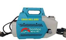 Máy xịt rửa đa năng BMB 2000 (2kw)