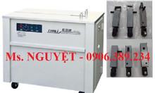 Máy đóng đai thùng Chali JN-740 nhập khẩu chính hãng
