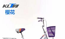 Xe đạp trẻ em KLTN