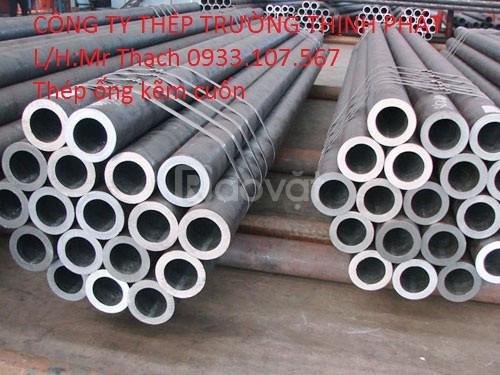 Thép ống đúc phi 21,ống đúc phủ sơn 21,ống thép đúc nhập khẩu phi 21mm