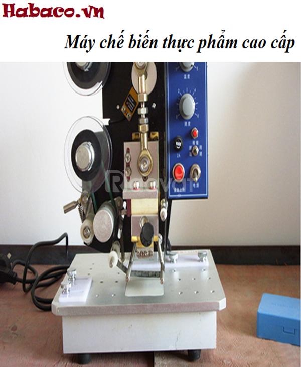 Máy hút chân không DZ 500 hàng công ty (ảnh 1)