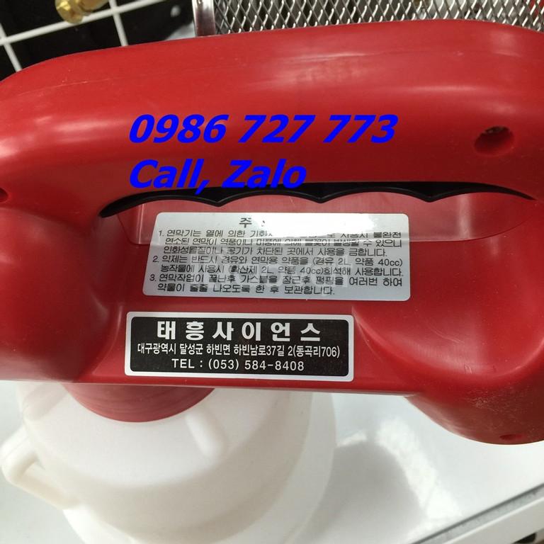Máy phun thuốc tạo khói mini Hàn Quốc TH-112 giá tốt