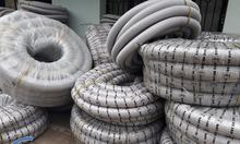 Siêu thị ống chuyên bán ống hút bụi lõi thép chất lượng cao