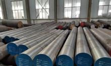 Thép rèn - trục rèn S45C nhà máy thép FengYang