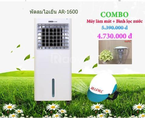 Combo quạt làm mát và máy lọc nước Thái Lan