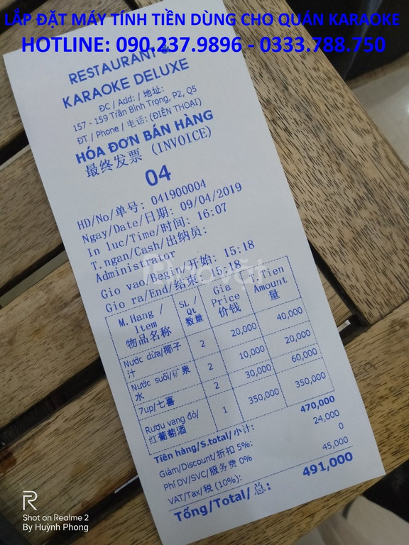 Lắp đặt máy tính tiền trọn bộ cho quán karaoke tại Gò Vấp