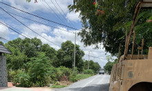 Bán đất xã Phú Hòa Đông, diện tích 13.500 m2, giá 2.5tr/m2