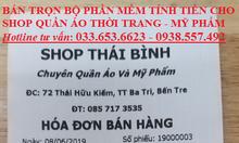 Trọn bộ máy tính tiền giá rẻ cho shop, cửa hàng tại Kiên Giang