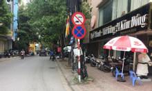 Bán nhà mặt ngõ 24 phố Kim Đồng, vỉa hè rộng kinh doanh, giá 7 tỷ