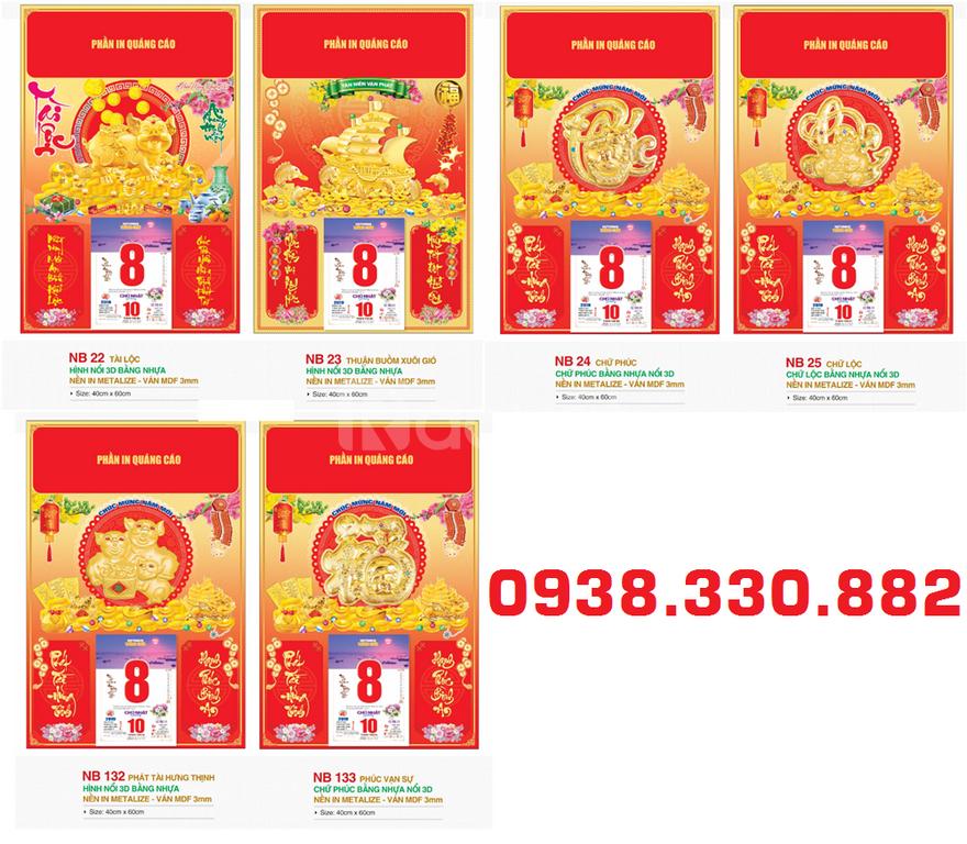 Lịch xuân - lịch tết 2020 in khắc tên khách hàng logo doanh nghiệp quà