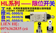 Công tắc điện tử HL-5030/HL-5000/HL-5050/5100/5200G/5300G/5071/5072