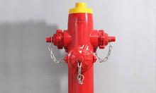 Nhà phân phối thiết bị phòng bị phòng cháy chữa cháy giá rẻ tại HN