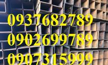 Thép hộp 200x200, 150x150x5, 150x150x6, thép hộp vuông
