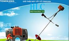 Tổng hợp những máy cắt cỏ cầm tay mini, máy cắt cỏ cầm tay giá rẻ