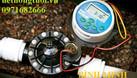 Thiết bị tưới thông minh, hệ thống tưới cây thông minh, hệ thống tưới (ảnh 7)