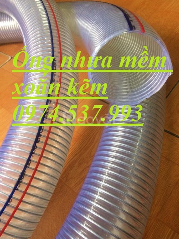 Ống dẫn thực phẩm,ống dẫn nước,ống dẫn dầu gái rẻ
