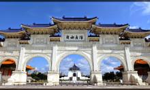 Tour Đài Loan 5 ngày 4 đêm