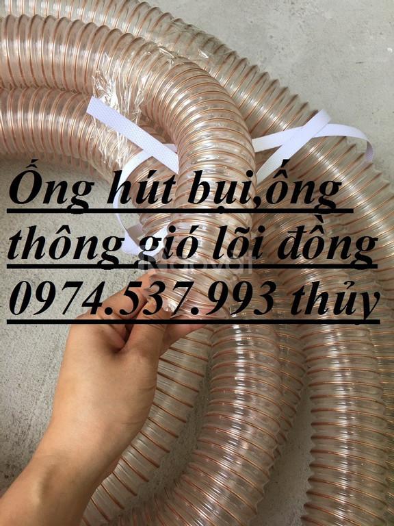 Kho hàng  ống hút bụi, ống thông gió, ống dẫn khí, ống chịu nhiệt