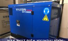 Máy phát điện Hyundai gia đình 10KW