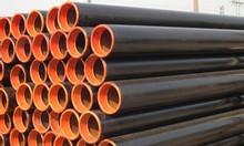 l6 Thép ống đúc phi 168, 219, 325, 355, tiêu chuẩn sch80