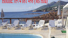 Ghế nhựa tắm nắng, ghế bể bơi, ghế hồ bơi (ảnh 8)