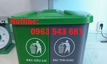 Thùng rác 2 ngăn 40 lít màu xám, thùng rác đạp chân 2 ngăn 40 lít