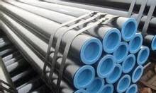 Thép ống đúc phi 76, 76mm,2 ½ inch.65 A.Ống thép đúc phi 76, 76mm,2 ½