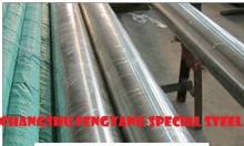 Chuyên sản xuất inox 630 theo độ cứng yêu cầu