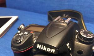 Cần bán Nikkon D7000
