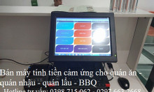 Combo máy tính tiền cảm ứng cho Quán Nhậu giá rẻ tại Đồng Tháp