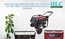 Máy phát điện Tomikama, máy phát điện chạy xăng chống ồn tốt