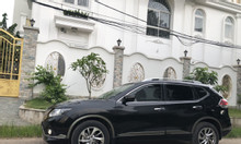 Cần bán xe Nissan X-Trail 2.5 SV 4WD Premium, Model 2018!!