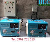 Bán máy phát điện máy chạy dầu Tomikama 8500