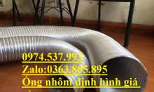 Ống nhôm thông khí nóng,ống nhôm gấp khúc dễ dàng giá rẻ