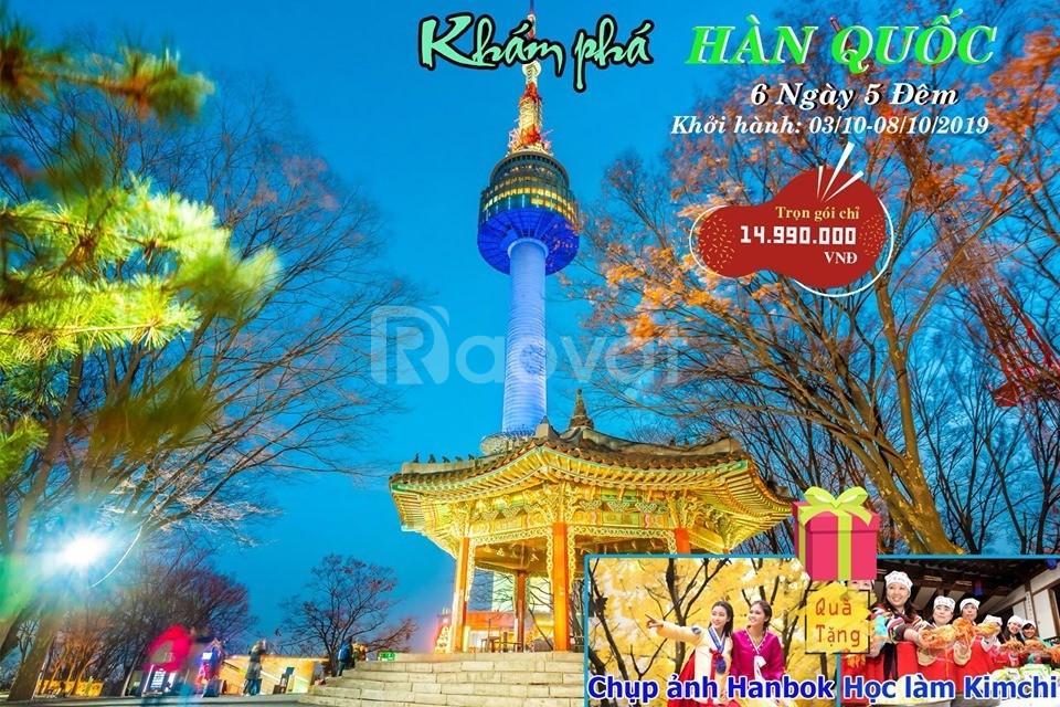 Vi vu xứ sở kim chi Hàn Quốc chỉ 14,390,000 Vnđ/khách