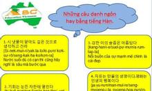Trung tâm ngoại ngữ tuyển sinh
