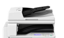 Máy photocopy văn phòng Canon iR 2006N