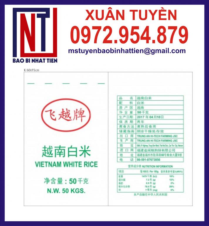 Cung cấp bao đựng gạo 50kg giá tốt