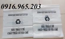 Túi đựng rác y tế