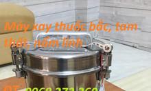 Máy xay thảo dược làm túi lọc trà siêu tiện lợi sản lượng xay 2.5kg