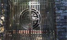 Bán nhà hiếm gần phố Tôn Đức Thắng, 55m có sân cổng đẹp chỉ 4.1 tỷ có thương lượng.