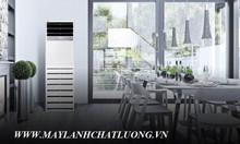 Báo giá mới máy lạnh tủ đứng LG inverter - Nhập khẩu Thái Lan