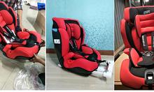 Ghế xe hơi dành cho trẻ em - Baby in Car