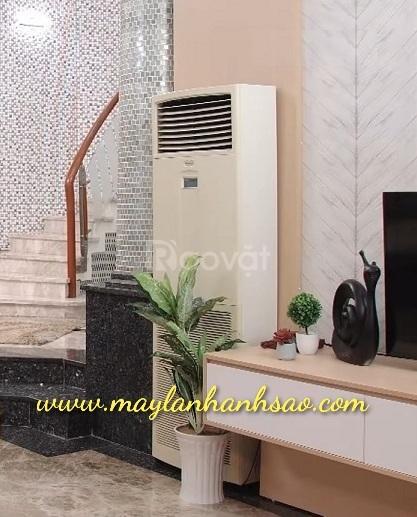 Máy lạnh tủ đứng Daikin Inverter giá ưu đãi cho mọi khách hàng