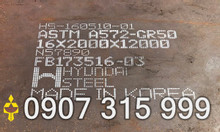 Thép tấm a572 dày: 3ly, 4ly, 5ly, 6ly, 8ly, 10ly, 12ly, 14ly, 16ly, 18