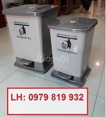 Thùng rác đạp chân sử dụng trong y tế màu xám 20 lít